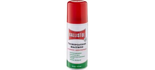 Ballistol Universal 50ml