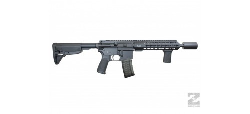 "Rifle Zbroyar Z-15 10.5"" SSB"