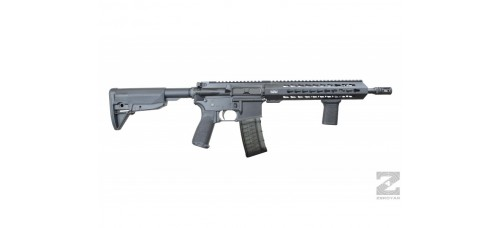 "Rifle Zbroyar Z-15 14.5"" SSB"
